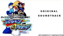 Rockman & Forte OST 20-Capsule Room ~ The Crystal Room