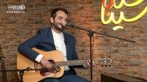Chandshanbeh – Ali Azimis live performance / چندشنبه – اجرای زنده علی عظیمی