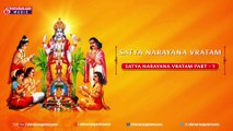Satya Narayana Vratam Part 1 - Vratha Katha Vidanam of Sri Satya Narayana Swamy