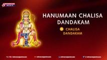 Hanuman Chalisa Dandakam || Lord Hanuman Devotional || Shivaranjani Music
