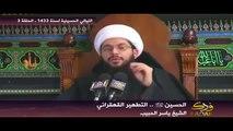 ياسر الحبيب يمتدح عدنان إبراهيم