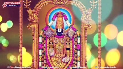 Pilichina Palikevu Swamy || Lord Venkateswara Devotional Songs