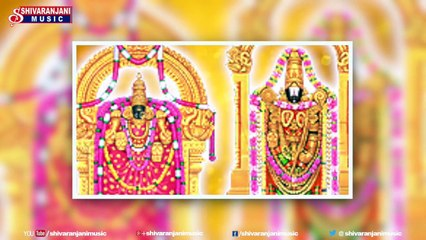 Jaya jaya Sri Venkatesa || Lord Venkateswara Devotional Songs