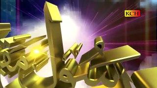Ya Nabi Salam Alaika HD Full Video [2016] Qari Shahid Mahmood Qadri