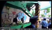 【ニコ生】「在特会」 反日本共産党デモin帝都 川崎デモ中止1/7