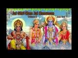 Krishna Das - Jai Jai Hanuman Jai Jai Sita Ram - Vidéo dailymotion