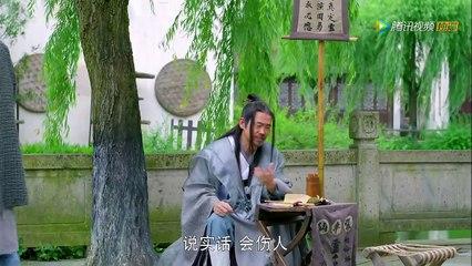 吉祥天寶 第7集 Ji Xiang Tian Bao Ep7