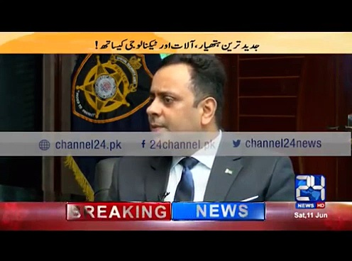 Program on Special Security Unit – SSU alongwith interview of Mr. Maqsood Ahmed, Commandant SSU telecasted on 24 News Channel show 'Inkashaf ' 11.06.2016 Part 02