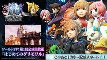 World of Final Fantasy : Présentation d'une heure par Square Enix