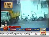 End of Time (The final Call) Episode 04 on Ary News 12 june 2016 Dr shahid masood