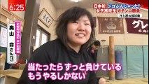 相撲と知り合い女子学生