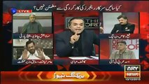 Aamir Liaquat Used Abusive Language in Live Show
