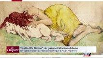« Kalila Wa Dimna », le premier opéra en arabe sera présenté à Aix en Provence au festival d'art lyrique en Juillet