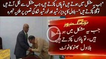 Bilawal taunt PMLN on Pervaiz Rasheed going down Khursheed shah's knees