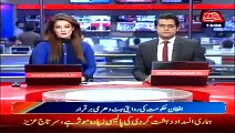 Afghan govt denies presence of Mullah Fazlullah in Afghanistan