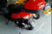 150cc GY6 oil change - video dailymotion