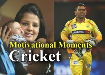 Top 3 Best Motivational Moments in Cricket Never Give Up By Cricket World