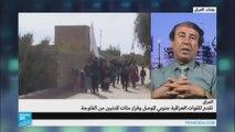 العراق: ما هي انعكاسات وجود المدنيين في الفلوجة على سير المعارك؟