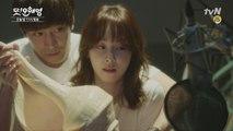 [예고]에릭♥서현진 진짜 꽃길은 이제부터! (오늘 밤 11시 tvN 본방송)