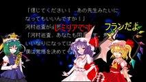 2014/7/23【生声実況】(ホラー)リョウスケの魔女たちの眠り実況プレイpart8(終)