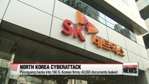 N. Korea hacks into 160 S. Korean public and private entities