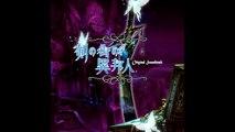 Stranger of Sword City - 19.War Song of the Strangers (Instrumental)