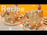 (ENG)Recipe 크리스마스 쿠키하우스 만드는법 How to make Christmas Cookie House クリスマスクッキーハウス  [스윗더미 . Sweet The MI]