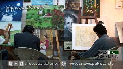 کراچی سینٹرل جیل کا اسکول آف فائن آرٹ