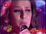 Hajar et yosra (star ac maghreb)_ nawara hnina