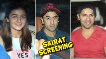 (video)Bollywood Actors At The Special Screening Of SAIRAT | Ranbir Kapoor, Varun Dhawan, Alia Bhatt