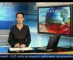 Пименов 2006 29 08