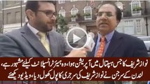 This hospital is famous for Hair transplants and Cosmetic Surgeries - Cardiac Surgeon Dr Afzal from London on Nawaz Shar