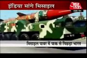 Pakistani Missiles are better than Indian Missiles - India accepted_(640x360)