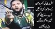 Shaid Afridi Abusing Camera man during Cricket Match Pakistan