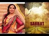 First look: Richa Chaddha Turns Sikhni In Aishwarya Rai Bachchan Starrer Sarbjit! | Bollywood News