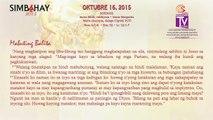Simbahay | Oktubre 16, 2015 | Biyernes sa Ika-28 Linggo ng Karaniwang Panahon
