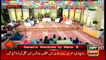 Shan e Sehar – 15th June 2016