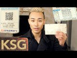 PAYING KOREAN BILLS THE EASY WAY