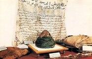 Belongings Of The Prophet (SAW - PBUH))