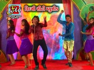 Aangne Aayo Avsar | Part 1 | Gujarati 2016 New DJ Songs |  Arjun Thakor | Aangne Aayo Avsar