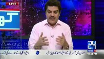 Mubashir Luqman Insulted The Anchors Who Host The Ramzan Transmission