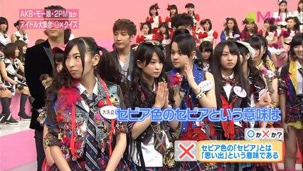 MUSIC JAPAN: AKB48, SKE48, Watarirouka Hashiritai 7, Mobekimasu (Hello!Project), Momoiro Clover Z, Yusuke and 2PM (Game Segment)