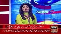 Islamabad/Rawalpindi Weather Update - video dailymotion