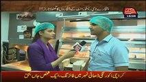 Khufia (Crime Show) On Abb Tak – 15th June 2016