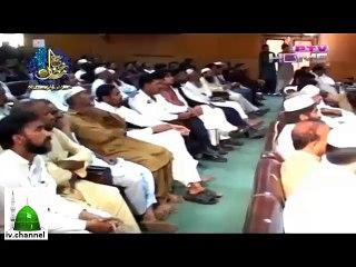 Imam Zainul Abideen Sari Raat Kion Roty Thy Cryful Story By Maulana Tariq Jameel 2016