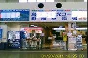 2011年1月23日10時26分 竹富島行きサザンイーグル船に乗船