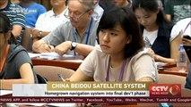 China BeiDou Navigation Satellite System enters final phase