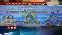 Latest Telugu Movies News and Updates, Gossips