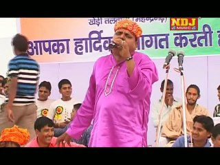 Mahender Jhandu Chutkule #Kheri Talwana Mahendragarh Ragni Competition #Regional Hits