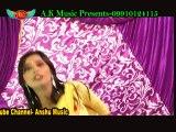 टांग उठा के मार लs !! Ras Oohime Gaar La !! Shiva Madhubaniya,Poonam Pandey !! Bhojpuri New Hot Song